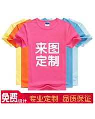 广告衫面料材质定制